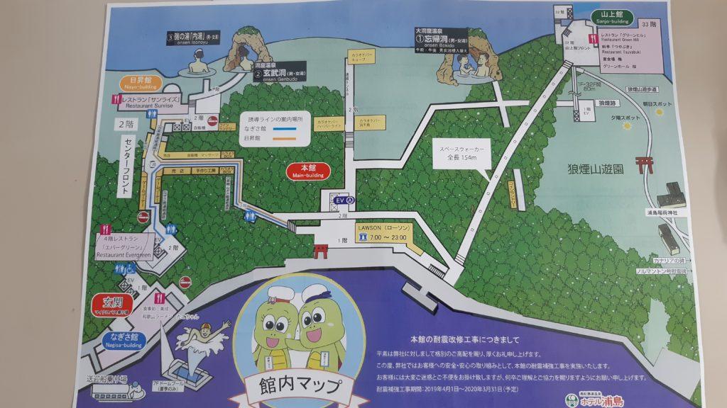 ホテル浦島マップ