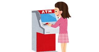 ゆうちょATMサービスの改定で小銭の入金が有料化!これに伴い取扱い時間帯も休日は不可に