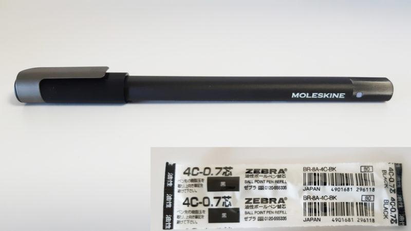スマートペン5