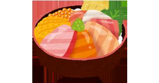 海鮮丼イラスト